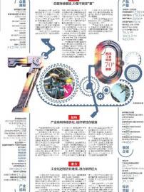 四川经济.jpg